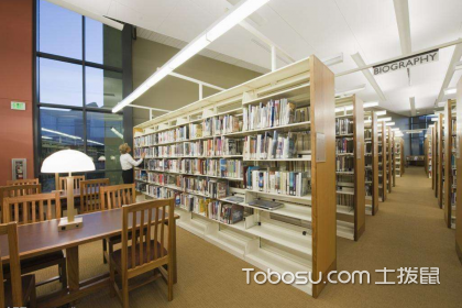 圖書館書架尺寸多少合適?圖書館書架用什么板材好?