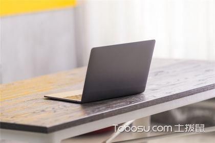 笔记本电脑哪个牌子好呢,笔记本电脑品牌介绍