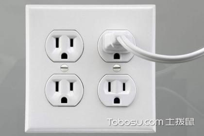并排插座的穿管接線方法是什么?如何選購插座開關?