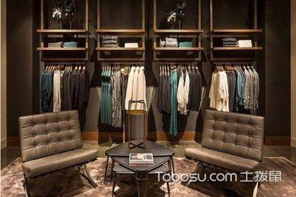 服装店设计案例,这样装修更具有风味