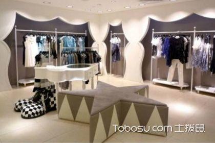 高档服装店装修效果图,如何装修更有特色