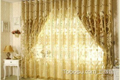 你知道装修窗帘的安装步骤吗?
