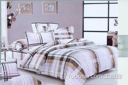 你所不知到的家纺床上用品四件套的好处