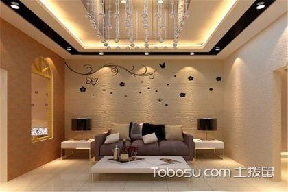 墙面装饰材料有哪些,你知道吗