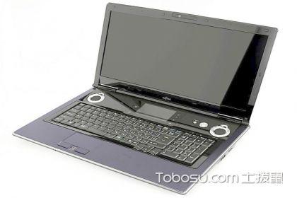 笔记本电脑排风扇声音过大?怎么解决这个声音呢?