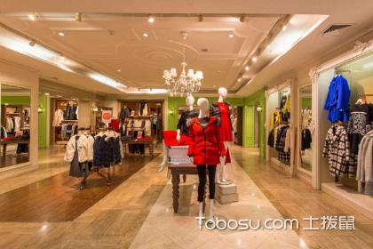 品牌女裝服裝店裝修技巧,服裝店裝修需要注意的事項
