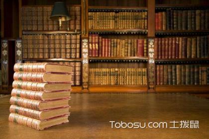 图书馆书架尺寸标准,图书馆书架选购技巧