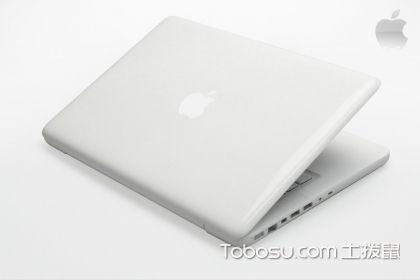 蘋果筆記本電腦好嗎?為什么選擇蘋果筆記本電腦?