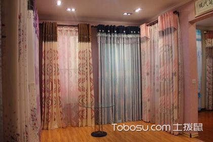 长方形的窗帘店设计方案,想开窗帘店的可以看看