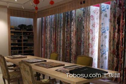 窗簾工作室裝修效果圖,現代窗簾店設計模式