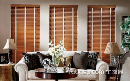 卷簾窗簾安裝方法圖解,這些方法你學會了嗎