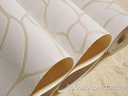 壁纸还是乳胶漆,壁纸和乳胶漆的优缺点对比