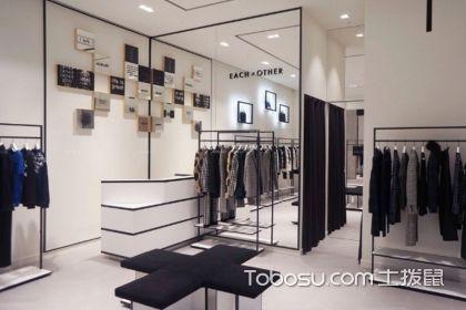 10平米服装店装修效果图,凸显不一样的魅力