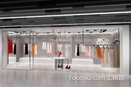 优秀的服装店设计案例,如何设计服装店最好