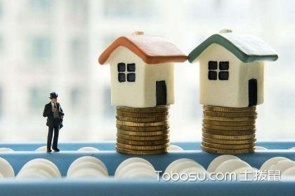 住房公积金有什么好处,这些优点不容轻视