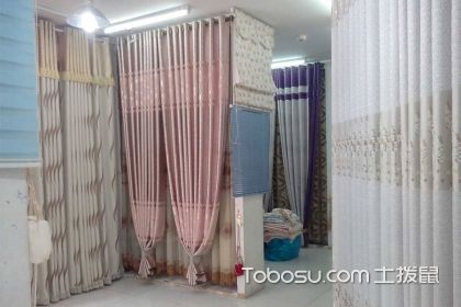 50平米窗簾店裝修設計如何做?合理規劃是重點