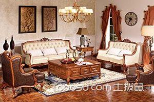欧木轩家具