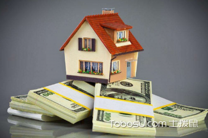 二手房贷款手续怎么样,二手房贷款需要准备哪些资料