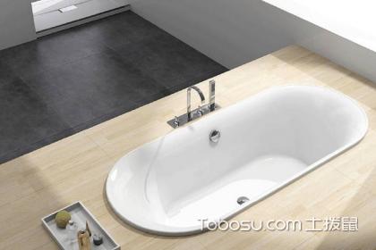 嵌入式浴缸應該如何安裝,嵌入式浴缸安裝方法