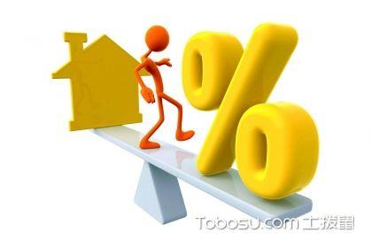 住房公積金可以提現嗎,公積金提現條件是什么?