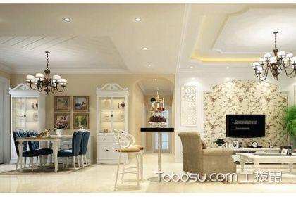 四室兩廳裝修價格,130平米裝修多少錢?