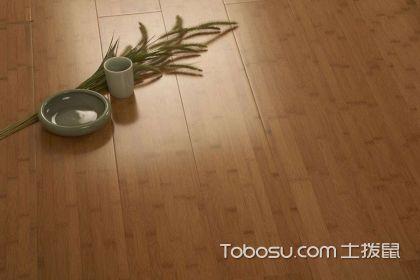 竹地板怕水吗?如何才能避免竹地板遇水