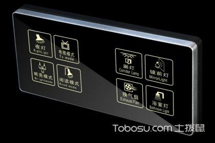 觸摸延時開關安裝你了解么?觸摸延時開關安裝的特點有哪些?