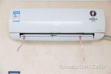 挂式空调安装方法,安装挂式空调的注意事项