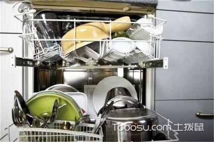 洗碗机什么牌子好,在选购的时候需要注意哪些事情呢