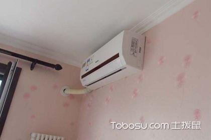 空调安装流程,关于空调安装方面的经验