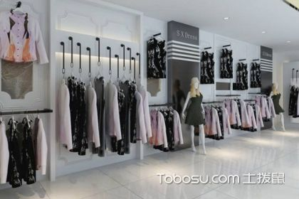 服裝店裝修成本,服裝店裝修需要多少錢?