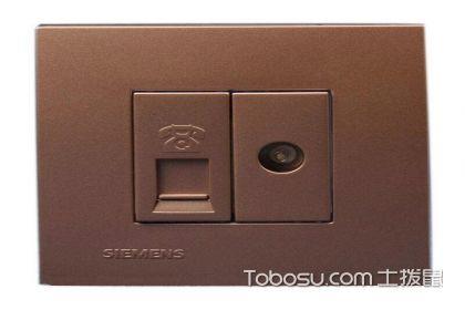 电话电视插座的安装方法,安装的时候注意些什么?