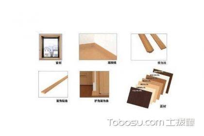 裝飾材料價格是多少,詳細的價格清單介紹
