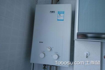 燃氣熱水器安裝的方法,燃氣熱水器安裝的注意事項有哪些