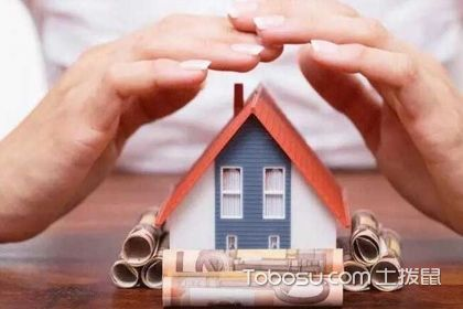 住房公積金是什么意思,住房公積金有哪些特點