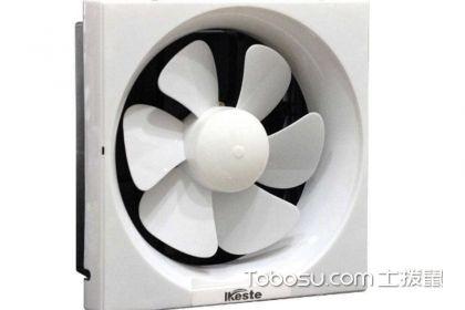 排气扇如何清洗,五种排气扇清洗妙招