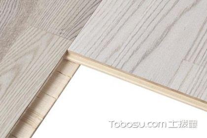 三層實木地板優缺點,三層實木地板好不好?
