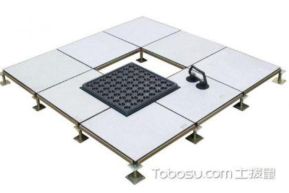 防静电地板优缺点,选购有哪些技巧呢?