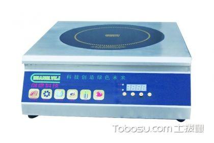 電磁灶選購注意事項,電磁灶選購的好保障