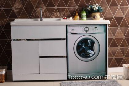 阳台洗衣柜什么材质好?阳台洗衣柜材质介绍