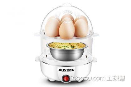 蒸蛋器什么牌子好,如何选择一款好质量的蒸蛋器