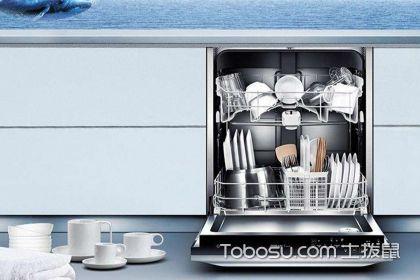 洗碗机选购技巧介绍,实用家电选购技巧