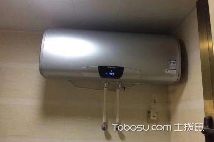 電熱水器安裝的方法,電熱水器安裝的注意事項