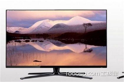 电视机选购注意事项,电视机哪个牌子好