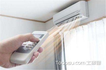 空调选购注意事项,空调该如何清洗