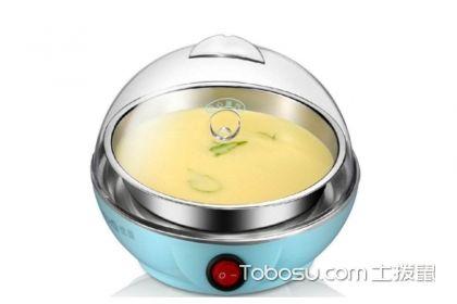 蒸蛋器如何清洗,蒸蛋器什么牌子好?