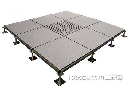 防静电地板保养方法,注意细节很重要