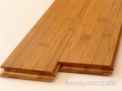 竹地板和实木地板哪个好?如何进行选择?
