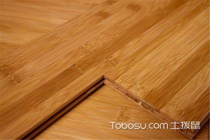 竹地板保養方法,竹地板如何選購