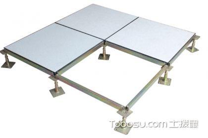 防静电地板和塑胶地板哪个好?这些你都了解吗?